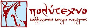 Πολύτεχνο Καλλιτεχνικό Κέντρο Logo