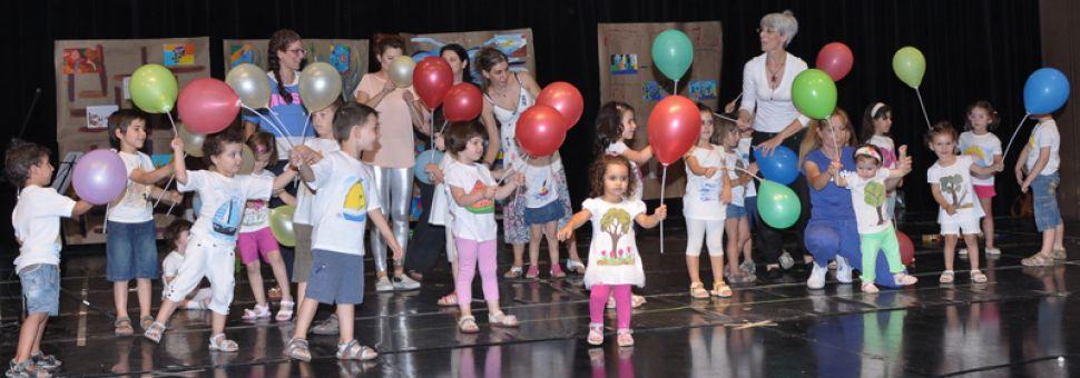 Εκδήλωση με το τμήμα μουσικής για μωρά και μουσικοκινητικής στον πολυχώρο του Δήμου Αθηναίων